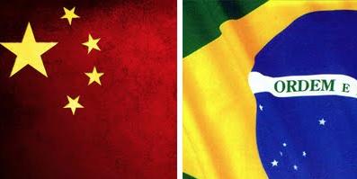 Onde Estudar Mandarim no Brasil (CHINÊS)