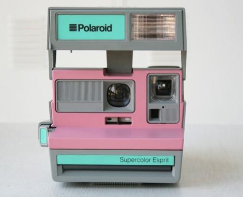 camera-vintage.png